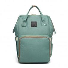 Рюкзак для мамы - бирюзовый