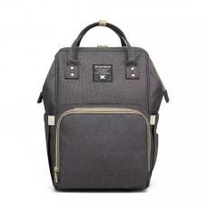 Рюкзак для мамы - серый